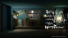 Copyright ludeblue@naver.com AllRights Reserved. 밀알캘리. http://ludeblue.blog.me