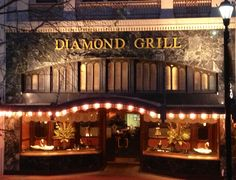 Diamond Grill In Alexandria La A Former Jewelry Turned Restaurant