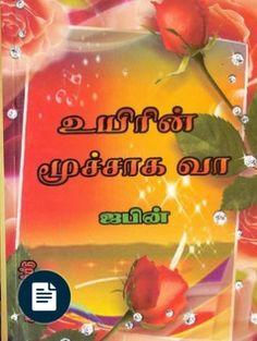 Free Books To Read, Free Pdf Books, Free Ebooks, Presentation Slides, Romance Novels, Reading, Reading Books, Romance Books