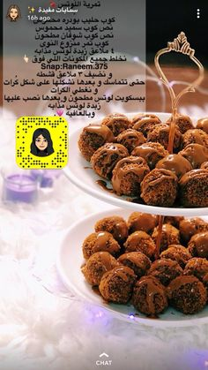 Ramadan Sweets, Ramadan Recipes, Sweets Recipes, Cooking Cake, Cooking Recipes, Arabic Food, Arabic Dessert, Cakes Plus, Cookout Food