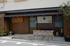 Ryokan Sawanoya Hotel (Tokyo/Taito): Prezzi e recensioni