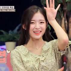 Arin Oh My Girl, Girl Pictures, Kpop Girls, Girlfriends, Most Beautiful, Idol, Busan, Female, Celebrities