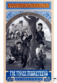 Anime Sanjushi/The Three Musketeers shitajiki アニメ三銃士 The Three Musketeers, Old Anime, Hair Wreaths, Manga, Baseball Cards, Archive, Art, Crown Braids, Manga Anime