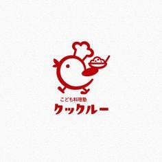 Logo Kittens raising a kitten Typo Logo, Logo Branding, Branding Design, Japan Logo, Creative Logo, Chicken Logo, Chicken Shop, Egg Logo, Cake Logo Design