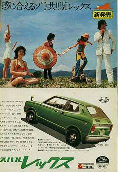 Subaru Rex Ad