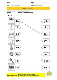 Pin By Ainnasz25 On As A Teacher Malay Language Alphabet Activities Preschool School Worksheets