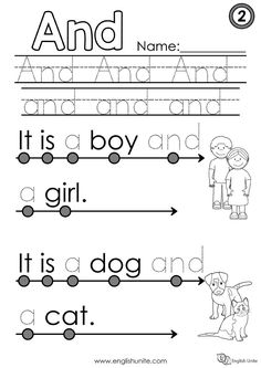 """The learn to read worksheets are an extension of the Dolch Pre-Primer Sight Word pack. Each worksheet focuses on one word, and once that word is learned, it is dotted out on all future worksheets. The focus word of this worksheet is the word """"and"""". 1st Grade Reading Worksheets, Sight Word Worksheets, Phonics Reading, Reading Comprehension Worksheets, Phonics Worksheets, Kindergarten Reading, Preschool Learning, Kindergarten Worksheets, Reading Passages"""