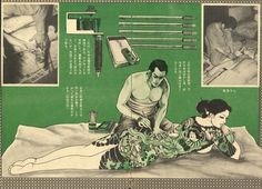 1950 Japanese magazine ad for tattooing equipment, both electric and hand poked tools are represented. Japanese Art Modern, Traditional Japanese Tattoos, Japanese Prints, Vintage Japanese, Japanese Dragon Tattoos, Japanese Tattoo Art, Japanese Sleeve Tattoos, Tebori Tattoo, Irezumi Tattoos