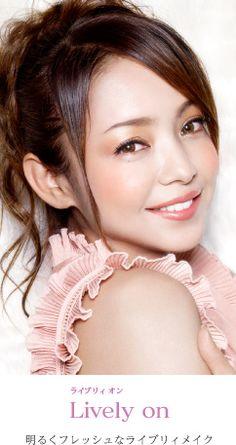 Namie Amuro for Kose Esprique