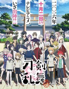 Revelado más reparto y una nueva imagen promocional para el Anime Touken Ranbu: Hanamaru.