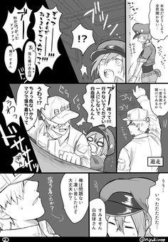 なぎなぎ原稿中 (@n_yukiura) さんの漫画   14作目   ツイコミ(仮)