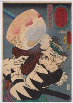 JapanesePrints-London | Utagawa KUNIYOSHI | Page 3