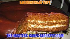 Повелитель тортов: бисквитный торт