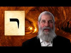 REISH - Secrets of the Hebrew Letters