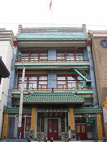 chinese consolidated benevolent association - Google Search  (TB) The orginal Chinese Consolidated benelovent association building located in San Fransico.(TB)