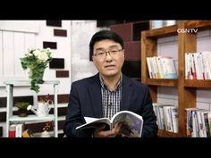 [생명의 삶] 20160328 원수 갚음은 하나님께 속한 일입니다 (에스겔 25:1~17) - YouTube