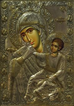 The Most Holy Theotokos