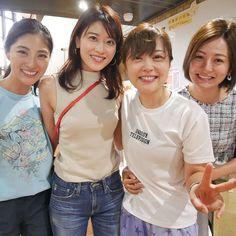 Lesbian, Japan, Denim, Lady, Instagram, Fashion, Moda, Fashion Styles, Lesbians