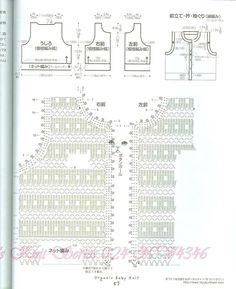 Butterfly Creaciones: Vamos a tejer NV4346 serie 2008 Bebé 0-24 sp-KR