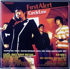 FIRST ALERT / CIRCLE LINE / J-POP / CH RECORDS JAPAN