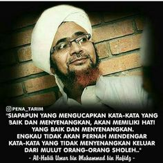 Islamic Quotes, Quran Quotes, Hafiz, Alhamdulillah, Personal Development, Allah, My Life, Doa, Verses