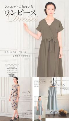 New Releases – April 2017 | Japanese Sewing, Pattern, Craft Books and Fabrics