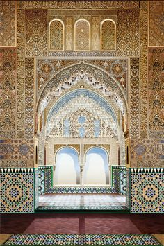 Image 1 of 20 from gallery of How Painter Ben Johnson Takes Architectural Representation to Incredible Levels of Realism. 'Approaching the Mirador' acrylic on canvas, 89 x / 225 x Image © Ben Johnson Art Et Architecture, Islamic Architecture, Liverpool Skyline, Photo D'architecture, Dome Of The Rock, Photorealism, Art Graphique, Arabesque, Moorish