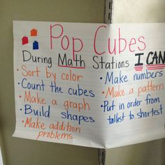 During Math Stations, I CAN poster by Ali Scott, www.mrsscottsscoop.blogspot.com