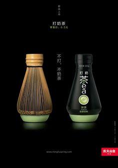 บรรจุภัฑ์ อาหาร ขวด ชาเขียว Matcha Nongfu Spring, bottled whisked tea | mousegraphics We SME Thai