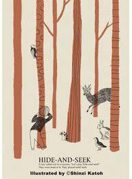 Shinzi Katoh poster, Hide and Seek, on My Sweet Muffin Pattern Illustration, Children's Book Illustration, Graphic Design Illustration, Art Illustrations, Fine Art Posters, Kids Prints, Design Art, Poster Prints, Kids Rooms