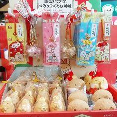 San x sumikko gurashi new year lucky charm (omamori, charm, small plush toy) blind pick