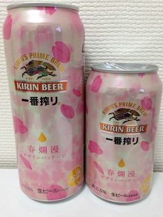 KIRIN Beer can Japan limited empty Sakura Design 2016 Cherry Tree 350ml 500ml