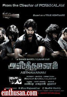 Asthamanam tamil movie online