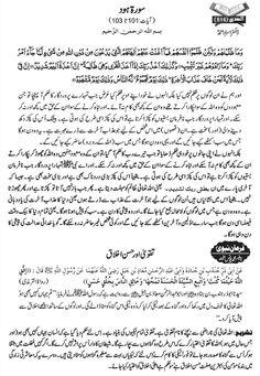 Waqas M  (wkhan28) on Pinterest