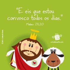 Mensagens e Frases Ilustradas com Nosso Senhor Jesus Cristo   Coisa de Santo