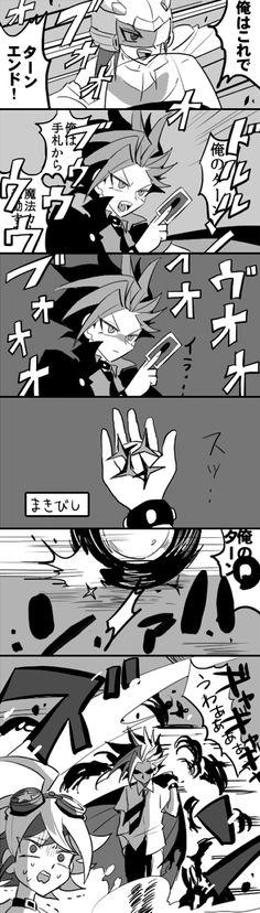 Yugo, Yuto and Yuya