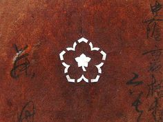 Japanese Stencil Family Crest Kamon Stencil (B100) Flower #flower #art #japan #ebay http://item.mobileweb.ebay.com/viewitem?itemId=130857272010=8=SEARCH=48300956704 #instagood#me#cute#tbt#photooftheday#instamood#tweegram#iphonesia#picoftheday#igers#instadaily#instagramhub#iphoneonly#igdaily#bestoftheday#follow#webstagram#picstitch#jj#happy#nofilter#followme#fun#instagramers#love