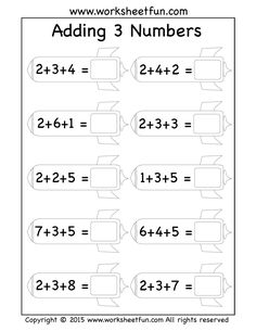 Free Three Addend Worksheets ~ Adding 3 Numbers Rockets