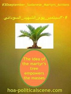 The mass empowering idea of #Khalid_Mohammed_Osman