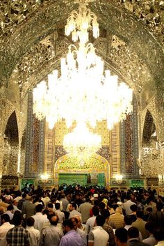 Dar-al- Hoffaz ,Imam Reza shrine, Mashhad, Iran (Islamic Art)