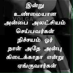 Let Them Go Kavithaigal True Words Quotes Love Quotes