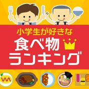 Infographics in Japanese - recommended by CoLeeSensei
