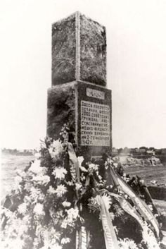 This monument was erected in the 1970s to commemorate the Jews of Cherven, Belarus who were murdered on 2/2/1942