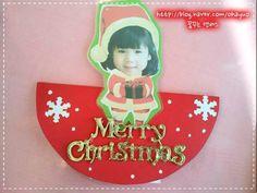 매년 크리스마스 때 마다 바빠지는 교사의 손길. 산타모자 그림을 오려 붙이거나, 접어 붙이는 수고를 덜고... Merry Christmas, Xmas, Christmas Ornaments, Chibi, Diy And Crafts, Cow, Holiday Decor, Home Decor, Education