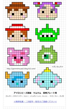 Easy Perler Bead Patterns, Melty Bead Patterns, Perler Bead Templates, Beading Patterns, Cross Stitch Patterns, Perler Bead Disney, Diy Perler Beads, Perler Bead Art, Art Kawaii