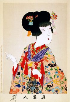 Ukiyo-e print showing a woman dressed in a kimono, 1897. From the book Shin Bijin (True Beauties) by Toyohara Chikanobu (1838–1912).