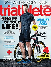 A subscription to Triathlete magazine