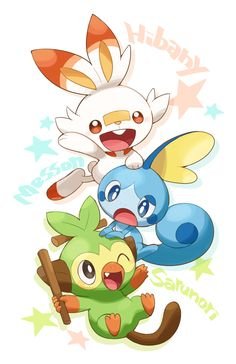 Pokémon Sword & Shield, by Pixiv Id 2531261 New Pokemon Game, O Pokemon, Pokemon Funny, Pikachu, Pokémon Kawaii, Pokemon Universe, Pokemon Starters, Pokemon Images, Old Cartoons