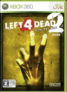 New Survivor, Left 4 Dead, Xbox One Games, Xbox Live, Electronic Art, Xbox 360, Video Games, Japan, Firearms