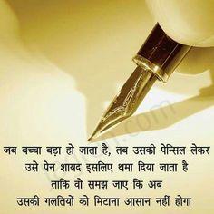 Hindi Marathi Love Quotes, Hindi Qoutes, Hindi Quotes Images, Indian Quotes, Punjabi Quotes, Quotations, Cute Attitude Quotes, Good Thoughts Quotes, Girly Quotes